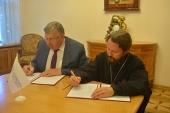 Председатель ОВЦС встретился с генеральным секретарем «Ассамблеи народов Евразии»