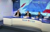 В Москве прошла пресс-конференция, посвященная конкурсу «Новая библиотека»
