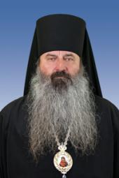 Симеон, епископ Угольский, викарий Хустской епархии (Голубка Степан Михайлович)