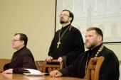 В Санкт-Петербурге открылась конференция «Социальное служение Православной Церкви: проблемы, практики, перспективы»