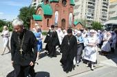 Участники X Межрегиональной конференции по социальному служению в Челябинске познакомились с новыми благотворительными программами и проектами Церкви