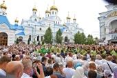 Состоялись торжества по случаю 800-летия Почаевского Свято-Духовского скита