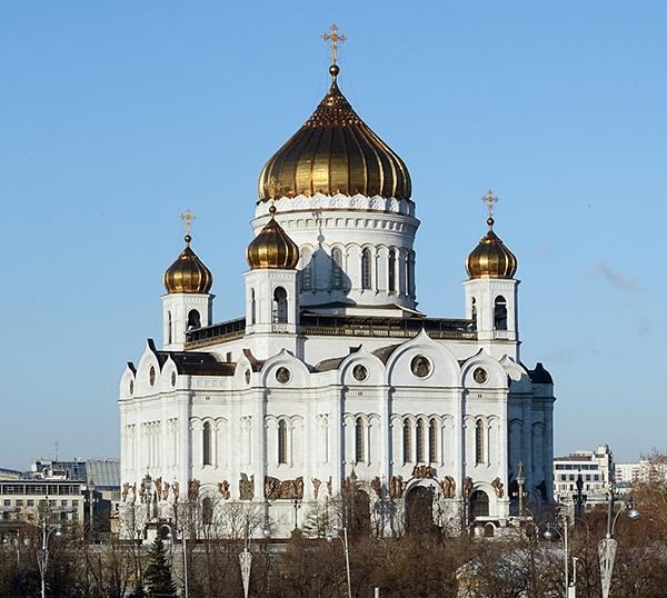 Кафедральный соборный Храм Христа Спасителя (Москва)