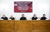 В Общецерковной аспирантуре прошло заседание комиссии Межсоборного присутствия по богословию и богословскому образованию