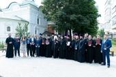 Митрополит Волоколамский Иларион вручил дипломы выпускникам магистратуры ОЦАД