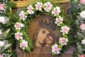 В Корецком ставропигиальном монастыре прошли торжества в честь Корецкой иконы Божией Матери «Споручница грешных»