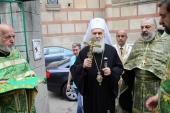 Патриарх Сербский Ириней посетил подворье Русской Православной Церкви в Белграде