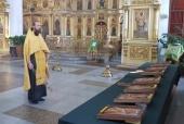 В Казанском кафедральном соборе Читы открылась выставка тактильных икон