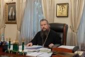 Епископ Воскресенский Дионисий: «Мы — смотрители маяка»