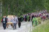 В день памяти Всех святых, в земле Русской просиявших, в Искитимской епархии состоялся крестный ход