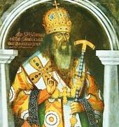 Иоаким, Патриарх Московский и всея Руси (Савелов Иван Петрович)