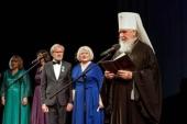 Председатель Издательского Совета поздравил с 30-летием коллектив Русского духовного театра «Глас»