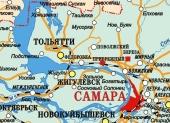 В составе Самарской митрополии образована Тольяттинская епархия