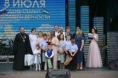 Бирск стал центром празднования Дня семьи, любви и верности в Башкортостане