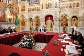 ЖУРНАЛЫ заседания Священного Синода от 9 июля 2019 года