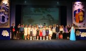 В Арзамасе награждены победители областного конкурса детского творчества «Святая Нижегородская земля»