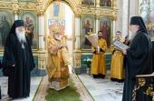 В праздник святых апостолов Петра и Павла Патриарший экзарх всея Беларуси совершил Литургию в Свято-Духовом кафедральном соборе Минска
