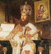Никон, Патриарх Московский и всея Руси (Минин Никита Минич)