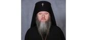 Патриаршее поздравление архиепископу Витебскому Димитрию с 30-летием архиерейской хиротонии