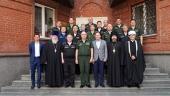 Председатель Синодального отдела по взаимодействию с Вооруженными силами выступил на заседании комиссии Общественного совета при Минобороны РФ по взаимодействию с религиозными объединениями
