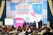 В столице Казахстана проходит VIII Съезд православной молодежи республики