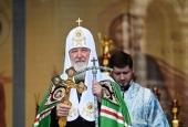 Патриаршая проповедь после Литургии в Новоторжском Борисоглебском монастыре
