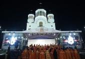 В Екатеринбургской митрополии прошли Царские дни