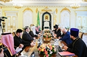 Святейший Патриарх Кирилл встретился с генеральным секретарем Всемирной исламской лиги