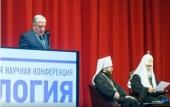 В Москве пройдет III Международная научная конференция «Теология в научно-образовательном пространстве: религия, культура, просвещение»