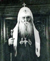 Сергий, Патриарх Московский и всея Руси (Страгородский Иван Николаевич)