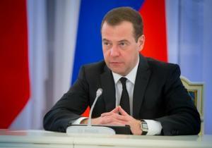 Поздравление Святейшего Патриарха Кирилла Председателю Правительства РФ Д.А. Медведеву с Днем Крещения Руси