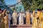 В День Крещения Руси за праздничной Литургией в Киево-Печерской лавре состоялось прославление трех святых Украинской Православной Церкви