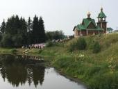 В день памяти равноапостольного князя Владимира на реке Чусовой в Свердловской области состоялось традиционное массовое крещение