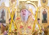 Патриаршее поздравление архиепископу Ивано-Франковскому Серафиму с 25-летием архиерейской хиротонии