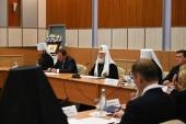 В Сарове состоялась встреча Святейшего Патриарха Кирилла с российскими учеными-ядерщиками