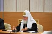 Слово Святейшего Патриарха Кирилла на встрече с учеными во Всероссийском научно-исследовательском институте экспериментальной физики в Сарове