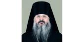 Патриаршее поздравление епископу Видновскому Тихону с 20-летием архиерейской хиротонии