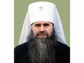 Патриаршее поздравление митрополиту Нижегородскому Георгию с 55-летием со дня рождения