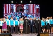 В Курске завершился XII Международный съезд «Содружество православной молодежи»