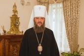 Митрополит Бориспольский Антоний: Появились «черные регистраторы» церквей