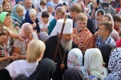В день памяти великомученика Пантелеимона Предстоятель Украинской Православной Церкви возглавил престольный праздник в храме при детском оздоровительном центре на Буковине