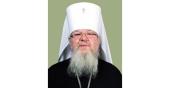 Патриаршее поздравление митрополиту Воронежскому Сергию с 70-летием со дня рождения