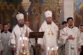 Ректор Московской духовной академии архиепископ Верейский Амвросий совершил отпевание профессора К.Н. Гаврюшина