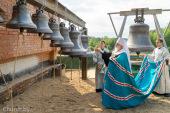 Патриарший экзарх всея Беларуси освятил кресты и колокола для храма в честь иконы Божией Матери «Млекопитательница» в поселке Раубичи