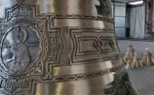 На звонницу главного храма Вооруженных сил РФ установили колокола с изображениями святых покровителей воинства