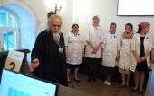 В московской больнице святителя Алексия открылось новое отделение по работе с пациентами