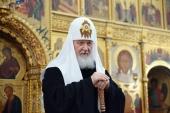 Епископ Балашихинский Николай. Богословские ответы Патриарха Кирилла на вызовы современности