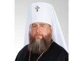 Патриаршее поздравление митрополиту Астанайскому Александру с 30-летием архиерейской хиротонии