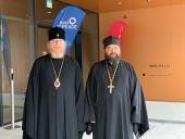 Представители Русской Православной Церкви приняли участие в X Ассамблее «Религии за мир»