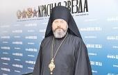 Епископ Клинский Стефан: Все, что происходит в нашей жизни, — промысл Божий
